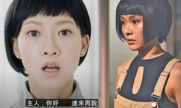 智能愛人| TVB監製陳翹英回應「撞橋」指控  解說為何複製ViuTV《理想國》智能人劇情