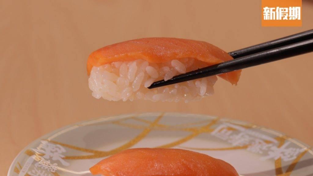 三文魚用上挪威養殖的三文魚,鮮甜豐腴。(圖片來源:新假期編輯部)