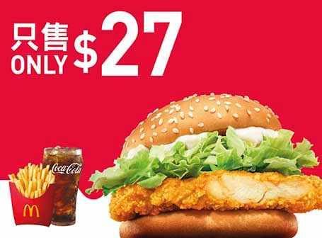 脆辣雞腿飽套餐 [可重複使用] (+ 升級加大套餐/+ 升級大大啖套餐)(圖片來源:麥當勞)