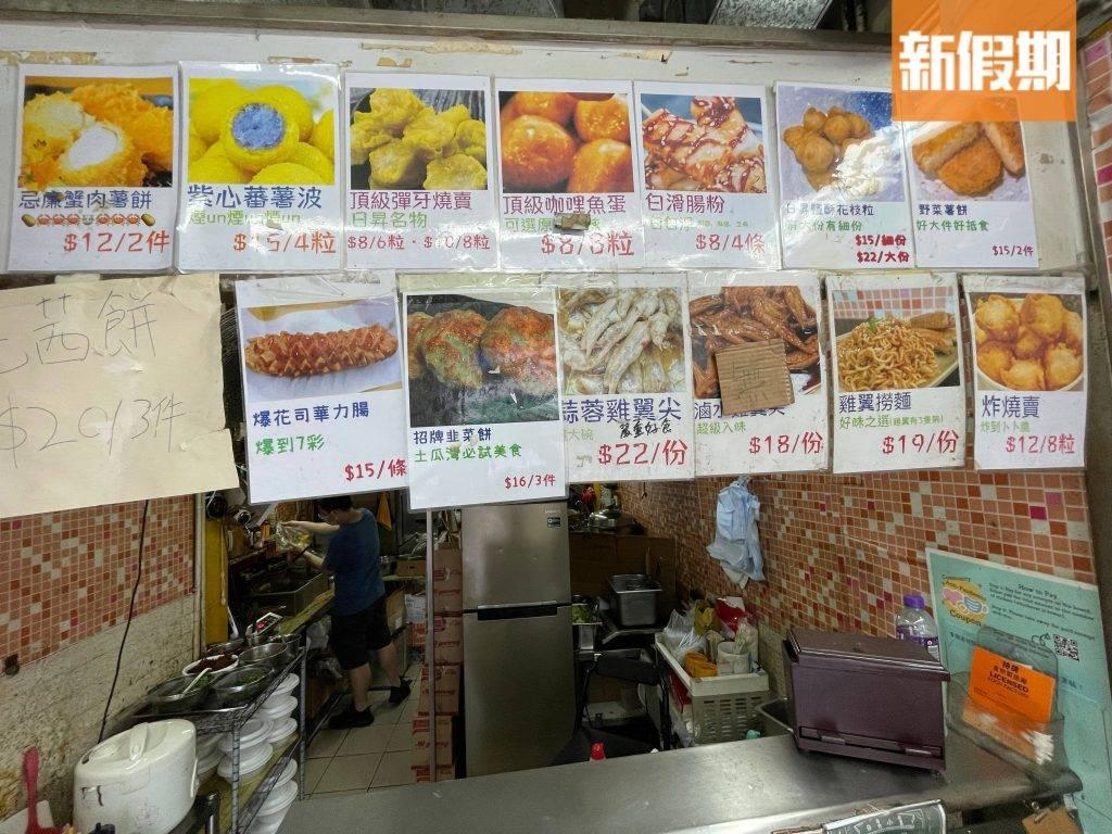 多款街坊最愛小食,價位親民。(圖片來源:新假期編輯部)