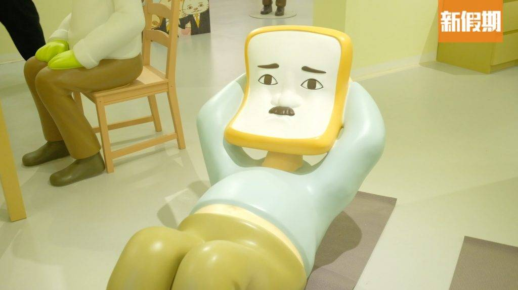 Sit up方包(圖片來源:新假期編輯部)