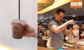 陳豪咖啡店Blooms Coffee踩入觀塘開分店!流線型Cafe設計 陳豪特調手沖咖啡+拉花Latte+清爽Expresso Tonic|區區搵食