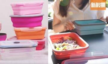 消委會矽膠食物盒測試!9款或影響肝臟健康:附4大材質食物盒清洗及購買貼士|時事熱話