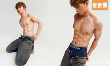 Anson Lo教主+Anson Kong 做Calvin Klein代言人!宇宙級半裸猛男 神徒生粉:今晚仲點瞓得著!|網絡熱話