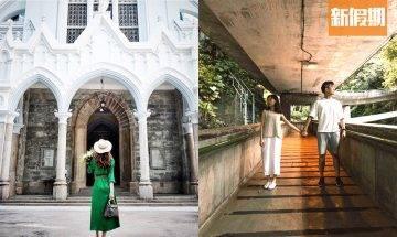 【拍拖中環一日遊】重拾旅行的浪漫!哥德式唯美純白大教堂+少女風水果三文治+神秘天橋打卡點|香港好去處(新假期APP限定)