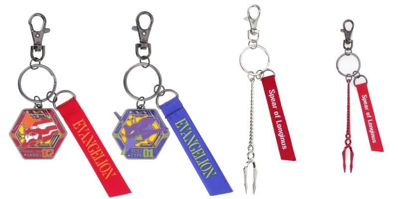 鎖匙扣 (圖片來源:官方圖片)