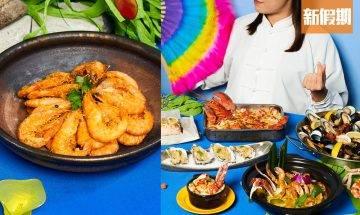 佐敦逸東酒店10款海鮮自助餐:龍蝦/生蠔/麵包蟹!Staycation連兩餐Buffet優惠超抵!|自助餐我要