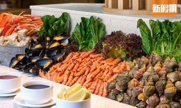 9個荃灣/元朗/屯門酒店餐廳優惠!$94肉眼扒半自助餐+6折海鮮自助餐+$173雙人下午茶套餐|購物優惠情報
