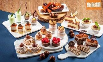 香港百樂酒店75折下午茶自助餐!比利時朱古力+日本栗子主題:甜品/海鮮/刺身任食|自助餐我要