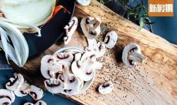 日食一粒蘑菇有助減低患癌/乳癌風險達45%?營養又低卡!食前應否洗蘑菇?@米施洛營養師專欄|食是食非
