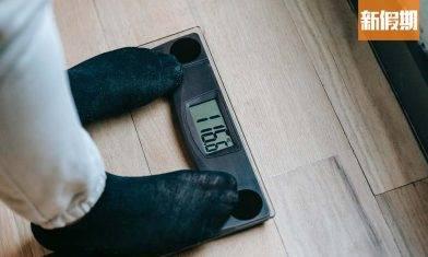 維持體重比減肥更難!外國超Hit「反向飲食法」減完唔反彈唔復胖@米施洛營養師專欄|食是食非