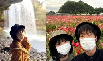日本62歲美魔女與37歲男友修成正果   辭職駕休旅車環日本一周|網絡熱話
