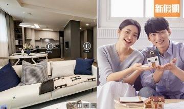 韓國出招挽救低出生率!興建新免租金補社區:先兩個BB可免費住10年|網絡熱話