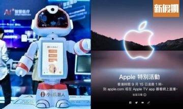 中國上海科技公司指Siri侵權   要求Apple停售iPhone兼賠償100億!香港網民大撐:可以炒!|網絡熱話