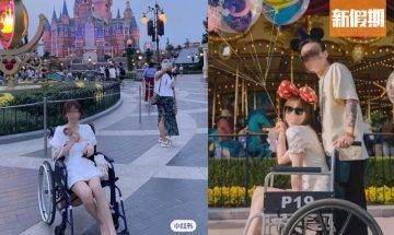 內地少女去迪士尼怕攰 奇招租輪椅玩一日!網上炫耀:「真的一定要租一個, 輕鬆太多」|網絡熱話