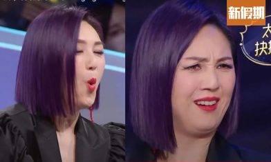 楊千嬅唱陳百強經典歌《偏偏喜歡你》 中港兩地網友評價兩極 內地網友讚:歌聲有意境