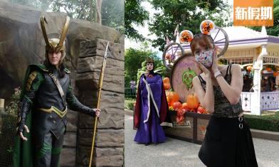 【迪士尼Halloween 2021】記者試玩直擊!5大必玩重點 2大神秘角色登場!再推限定優惠一票入園2次+$840入住酒店 (附日期時間及門票一覽)| 香港好去處