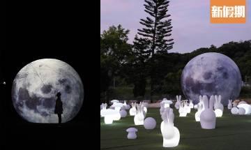 中秋好去處|3米高巨型月球燈降落大埔 逾40隻發光兔仔駐場 同場加映許願湖放花燈祈福|香港好去處(新假期APP限定)
