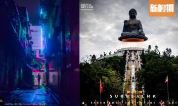 亞洲首個ART TECH體驗藝術展登陸中環!佔地2萬呎 設5大展區 體驗沉浸式燈光藝術世界|香港好去處