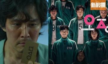 Netflix韓劇《魷魚遊戲》7個你不知道的彩蛋!卡片電話竟然是真的+6個遊戲一早已公開|網絡熱話