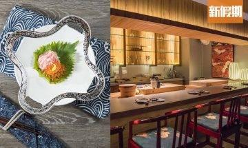 「賞櫻」旺角劈價Omakase平推$280起歎13道菜:燕窩+和牛+大拖羅+海膽|區區搵食