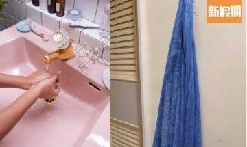 人妻揭丈夫一家離奇嘔心衛生習慣!全家共用浴巾+女性共用月經杯 再用湯煲消毒 |網絡熱話