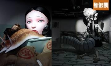 「 伊藤潤二 」主題展登陸南豐紗廠!現場率先睇 2.4米高富江驚嚇現身  5大故事主題區+1:1真人比例模型 |香港好去處