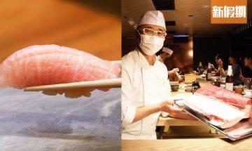 【Omakase文化】中文意思「廚師發辦」 日籍大廚教9個食Omakase禮儀+注意事項!食壽司不能沾豉油及噴香水?|師傅調教你