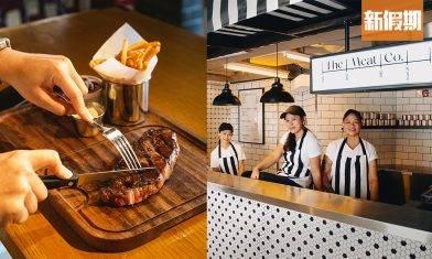 The Meat Co.牛扒薯條專門店 進駐逸東酒店Eaton Food Hall:親民價食美國安格斯西冷牛扒配藍芝士醬|區區搵食