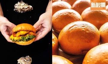 Nomad Burger期間限定店進駐北角!每日新鮮烘焙漢堡包 必食龍蝦安格斯松露漢堡+海膽炸蠔漢堡(新假期App限定)|區區搵食