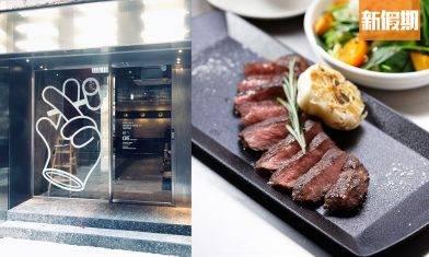 Top Blade Steak Lab VS PPPP扒房開中環分店 $150牛扒+任食薯條 新店限定四款豬Menu|區區搵食