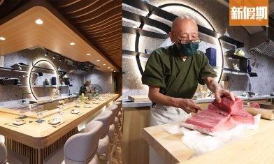 屯門小巷Omakase! 「道」日本小店相隔6年再開 66歲日籍師傅轉戰屯門  割烹Omakase食足21道菜|區區搵食