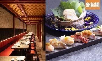 幸匠燒爐端燒居酒屋進駐沙田!必試壽司Omakase、日式串燒:拖羅+和牛壽司+福岡豚肉芫荽卷|區區搵食
