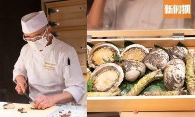 釧Kushiro Omakase進駐尖沙咀半島酒店 日本大師主理 24道菜:法國藍龍蝦+A4和牛|區區搵食