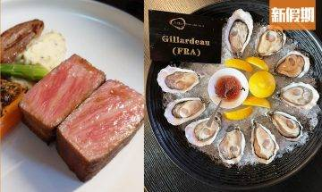 上環生蠔Omakase !八蠔吧一次食8款口味法國Gillaedeau生蠔+3款焗蠔+1款炸蠔 (新假期App限定)|區區搵食