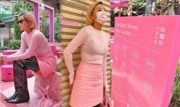 旺角砵蘭街翻新變All Pink主題休憩花園  徐濠縈激罕配合粉紅造型示範打卡