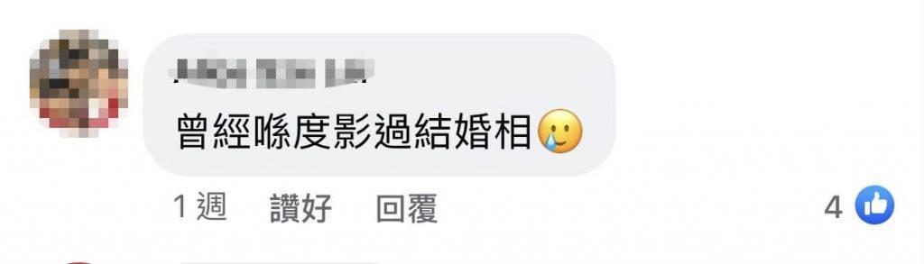 也有香港人曾在這間Starbucks拍攝婚紗照。(圖片來源:Starbucks HK Facebook)