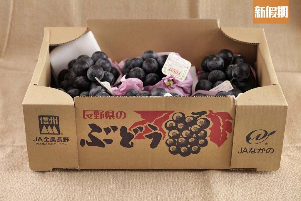 「Nagano Purple」(圖片來源:新傳媒資料室)