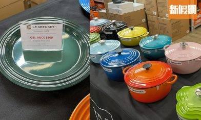 Le Creuset 9月優惠網購+門市限時開倉!最平$100內入手 陶瓷餐具/鑄鐵鍋/烤盤鍋具 即睇詳情|網購|購物優惠情報