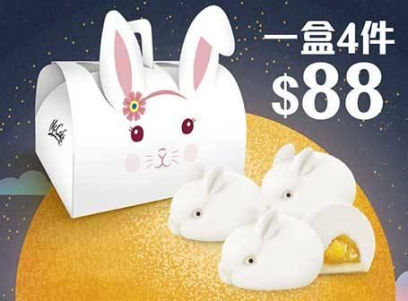 麥當勞App用戶可以憑「 McCafé椰汁芒果軟心兔兔禮盒裝 (4件)」購買禮盒裝。 (9月18日至21日全日適用)(圖片來源:麥當勞)
