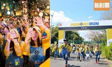 Minions Run 2021香港站12月開跑!齊齊變身Minions+遊戲攤位+多個Banana打卡位+限定紀念品|香港好去處