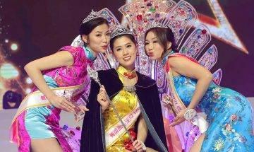 亞洲小姐2021| 三甲新鮮出爐 20歲雙料冠軍陳美儀係琵琶十級高手 林作心水之選