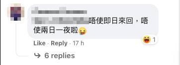 有網民表示不用飛台灣都食到啦!(圖片來源:網上圖片)