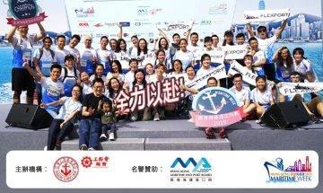 大人小朋友一齊玩!香港海運週定向賽2021 挑戰知識與團隊精神