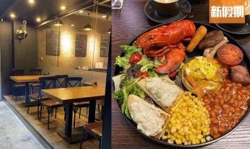 The Yell-Owl seafood & grill 元朗開舖!九龍城名物 豪華版龍蝦All Day Breakfast日賣80份 即睇分店地址|區區搵食