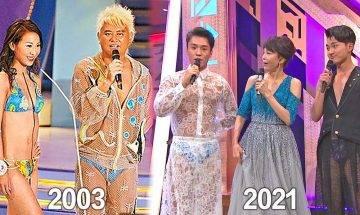 香港小姐2021決賽|丁子朗泳褲重現「陳百祥風格」!一文重溫港姐決賽騷焦點