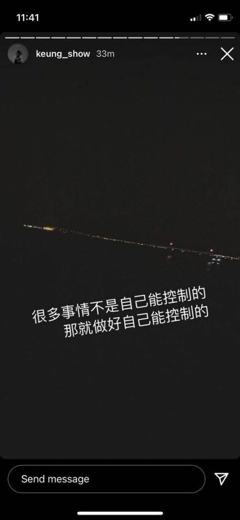 (圖片來源:ig@keung_show)