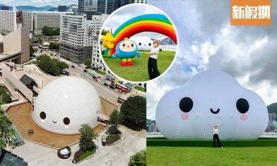 香港太空館微笑「菠蘿包」直擊!仲有西九文化區巨型發光雲朵+12個角色造型打卡位|香港好去處