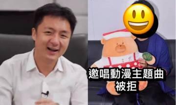 林鍾大戰|鍾培生爆請唔郁人氣偶像及紅星任嘉賓  網民:唔係有錢大晒