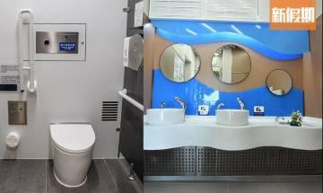 「公廁KOL」清潔龍阿德盤點全港最靚公廁  多個黑廁翻新後街坊人人讚好|網絡熱話